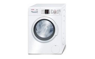 Hot Water Washing Machine: maximum performance with the minimum consumption
