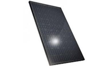 Pannelli solari Bosch Solar: garanzia di qualità