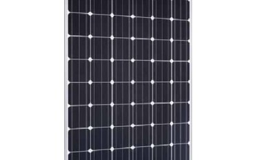 Bosch mono 265 Wp: large power class for all PV installations